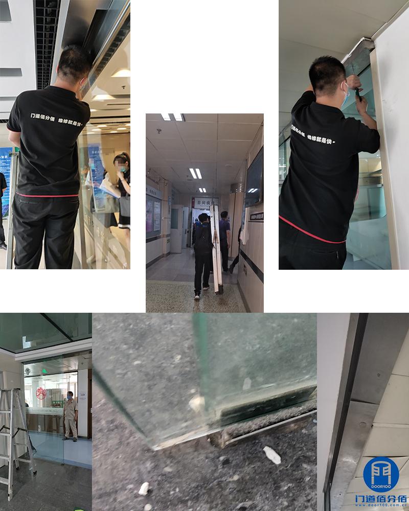 北京某医院自动玻璃门异响故障维修调试服务案例维修步骤