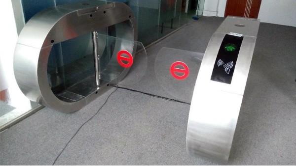 摆闸、翼闸等类型闸机使用与维护须知