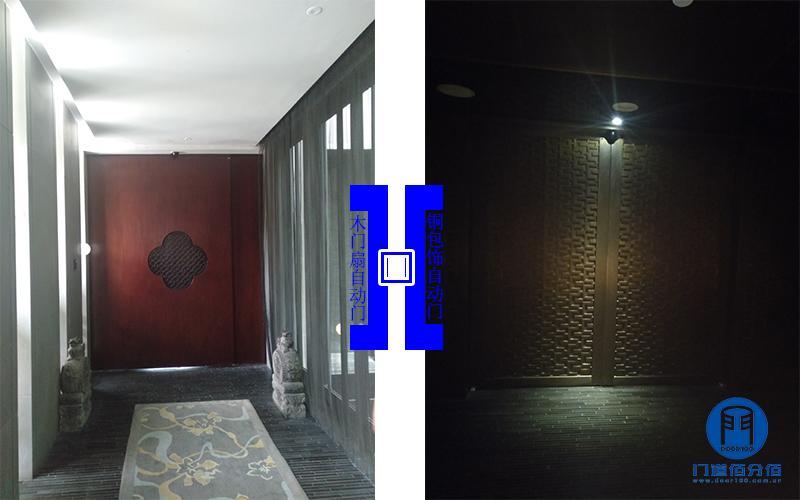 酒店多樘重型自动平滑门(滑动门)维修项目