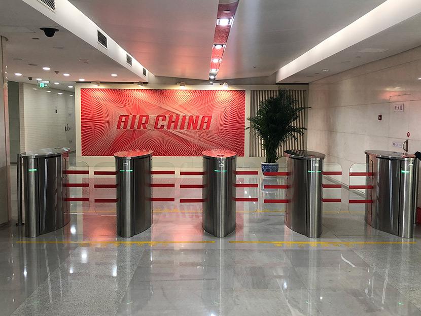 北京国航总部大楼速通门维修服务案例