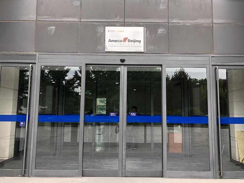 北京国航总部大楼自动平滑门维修服务案例