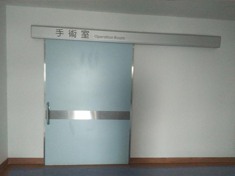 上海手术气密门维修案例