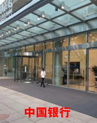 铝合金地垫案例中国银行