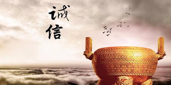 门道佰分佰被全国工商联合五金机电商会评为2018年度诚信企业