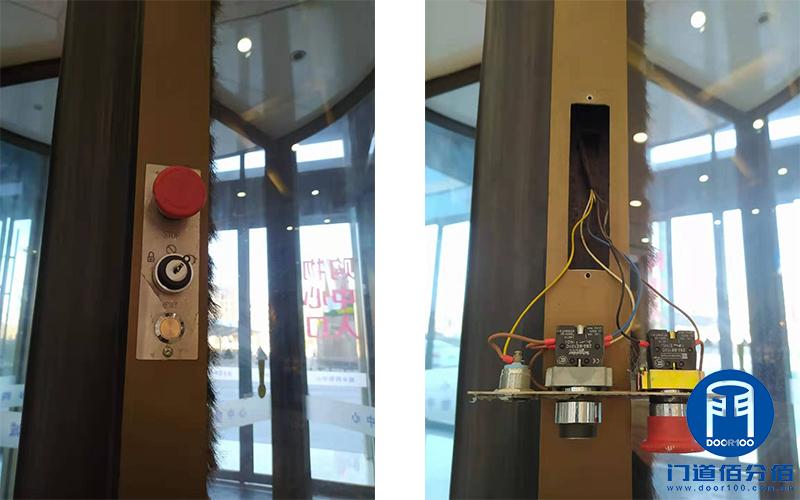 凯必盛售后维修案例之购物广场旋转门钥匙维修故障检测