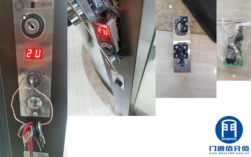 凯必盛售后维修案例之购物广场旋转门钥匙维修故障维修