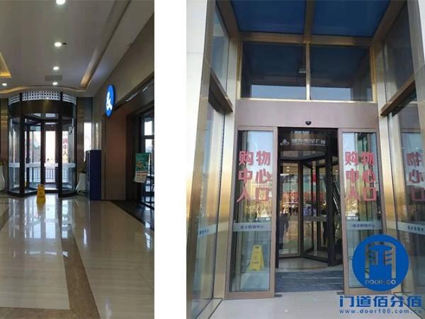购物中心凯必盛自动三翼旋转门与多玛自动玻璃门保养项目