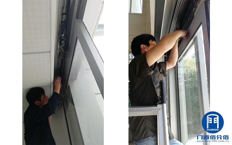 国家电网下属某管理中心自动玻璃门维修服务案例