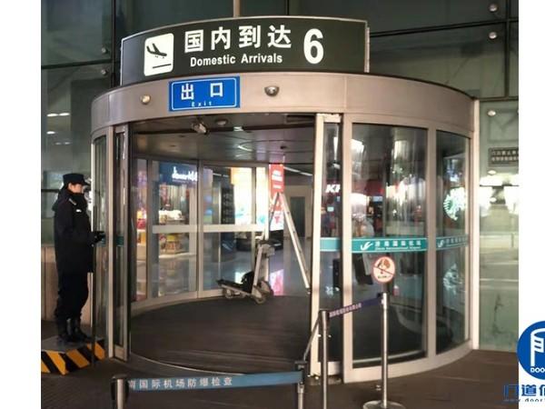 保障春运丨机场进出入口弧形自动门保养服务案例