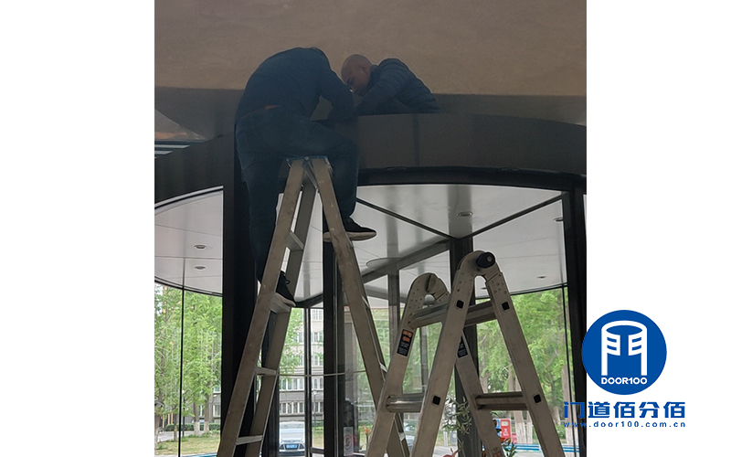 案例分享丨航空研究院盖泽旋转门维修