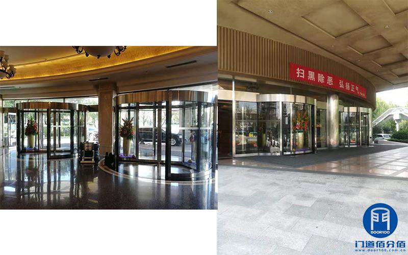 北京某大厦出入口托马斯旋转门维修服务