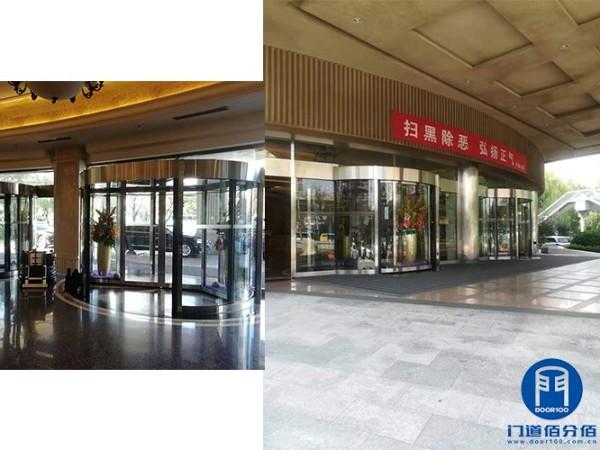 北京某大厦出入口托马斯旋转门维修服务案例