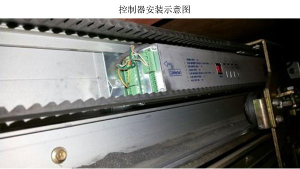 感应玻璃门控制器安装操作指南