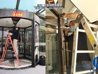 自动门,旋转门,闸机维修保养安装升级施工注意事项