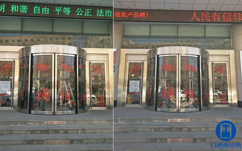莱商银行某支行自动弧形门维修保养服务