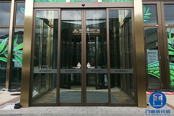 城乡世纪广场自动旋转门平移门维修服务案例