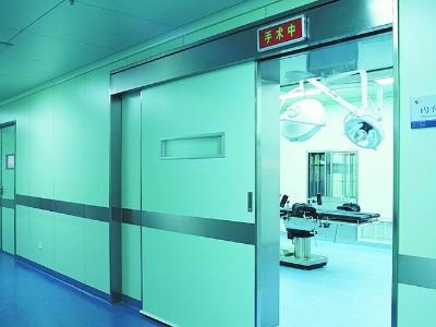 手术室的第一道安全防线,医院手术室自动门与普通自动门的区别