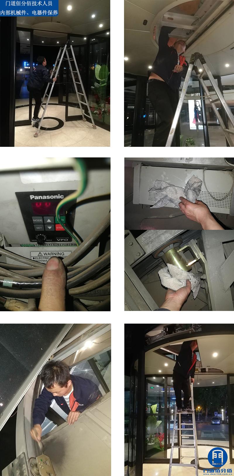 门道佰分佰技术人员内部机械件、电器件保养