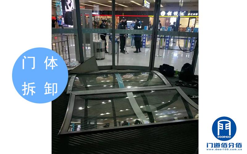 山东某机场出入口自动弧形门维修换轨服务之门体拆卸