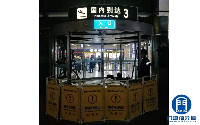 山东某机场出入口自动弧形门维修换轨服务