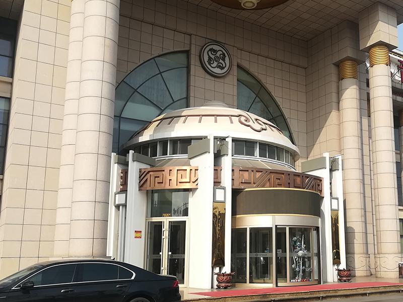 北京某酒店旋转门安全橡胶维修服务